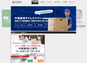 Clips-web.co.jp thumbnail