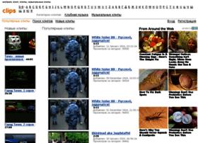 Clips.org.ua thumbnail