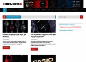 Clock-shock.ru thumbnail