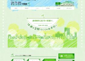 Clokabe-88.jp thumbnail