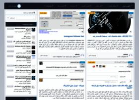 Cloob-tools.ir thumbnail