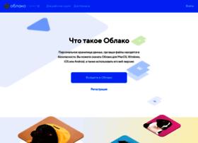 Cloud.mail.ru thumbnail