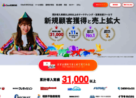 Cloudcircus.jp thumbnail