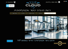 Cloudnine.co.il thumbnail