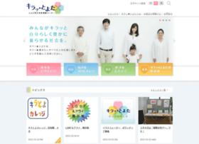 Clover-toyota.jp thumbnail