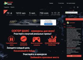 Cloverlot.ru thumbnail
