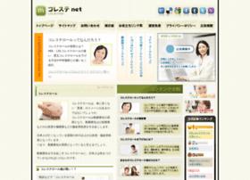 Clstrl.jp thumbnail