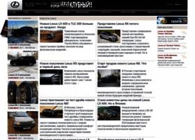 Club-lexus.ru thumbnail