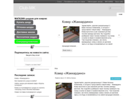 Club-mk.ru thumbnail