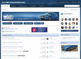 Club-solaris.ru thumbnail