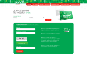 Club.tinex.mk thumbnail