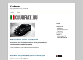 Clubfiat.ru thumbnail