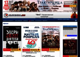 Clubinka.ru thumbnail