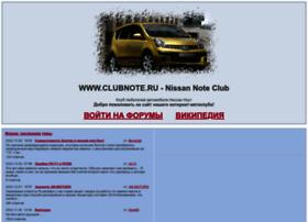 Clubnote.ru thumbnail