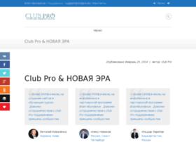 Clubpro.biz thumbnail