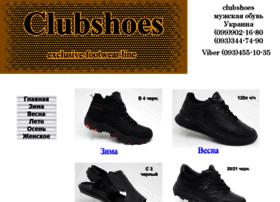 Clubshoes.kh.ua thumbnail