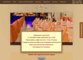 Clubterritoria.ru thumbnail