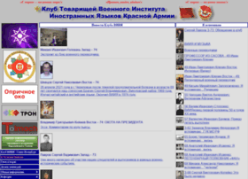 Clubvi.ru thumbnail
