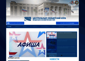 Clubvks.ru thumbnail