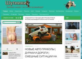 Cluve.ru thumbnail