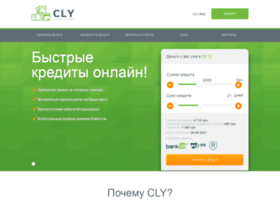 Cly.com.ua thumbnail