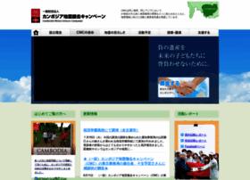 Cmc-net.jp thumbnail