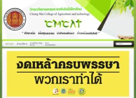 Cmcat.ac.th thumbnail