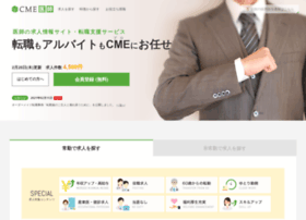 Cme-drarbeit.jp thumbnail