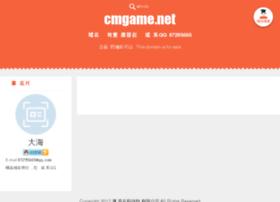 Cmgame.net thumbnail