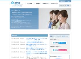 Cmic-career.co.jp thumbnail