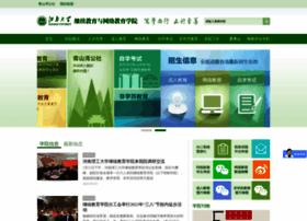 Cmjnu.com.cn thumbnail