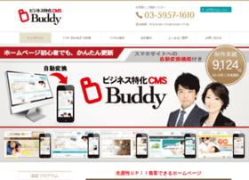 Cms-buddy.jp thumbnail
