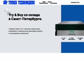 Cms-systems.ru thumbnail
