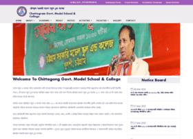 Cmsc.edu.bd thumbnail