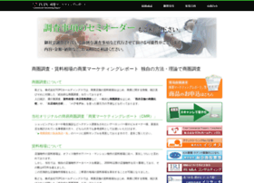 Cmsystem.info thumbnail