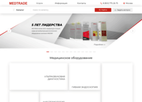 Cmtrade.ru thumbnail