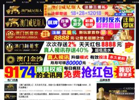 Cn-online.net thumbnail
