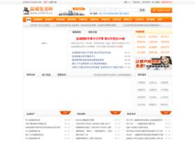 Cn0515.cn thumbnail