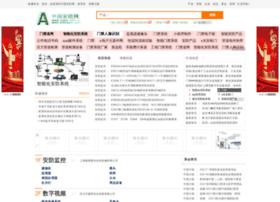 Cnafw.com.cn thumbnail
