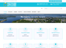 Cnapukrainka.com.ua thumbnail