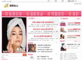 Cnc99.cn thumbnail