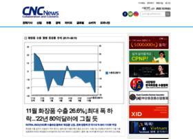 Cncnews.co.kr thumbnail