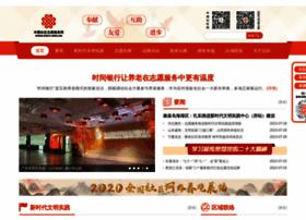 Cncv.org.cn thumbnail