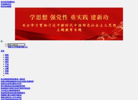 Cneo.com.cn thumbnail