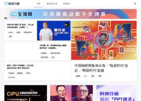 Cnetnews.com.cn thumbnail