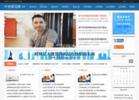 Cngrain.com.cn thumbnail