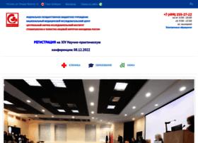 Cniis.ru thumbnail