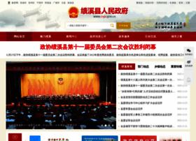 Cnjx.gov.cn thumbnail