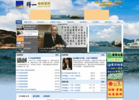 Cnp.hk thumbnail