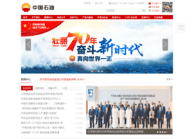 Cnpc.com.cn thumbnail